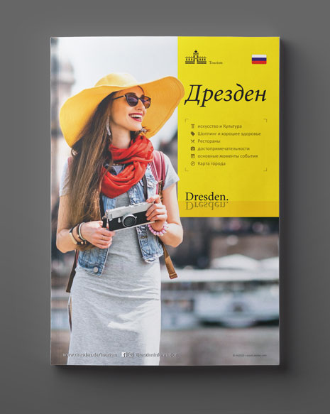 Dresden city guide inRussian